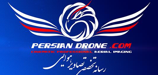 Persian Drone